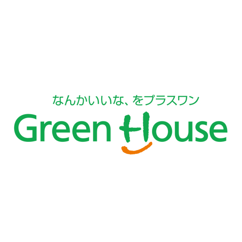 太陽 と 緑 の 家 藤原